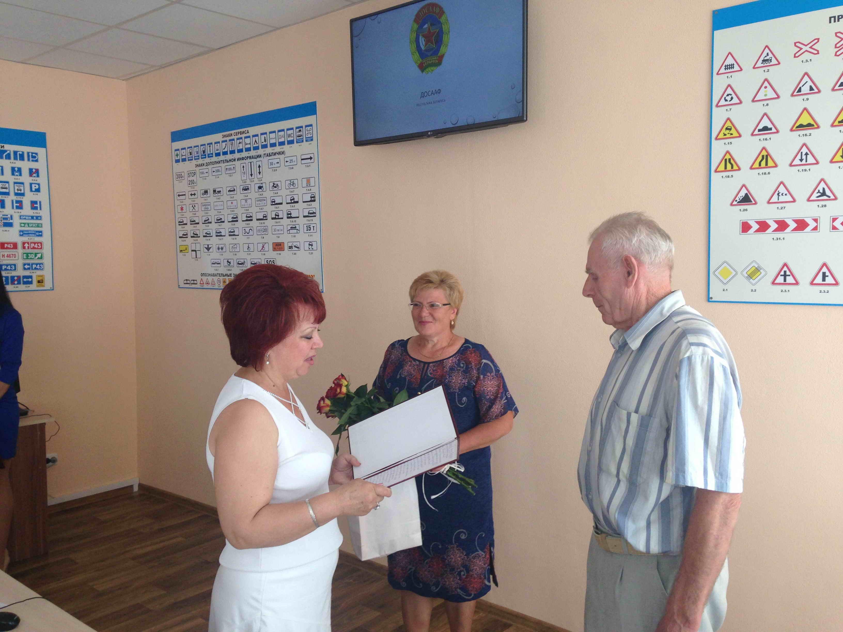 Поздравляем Кравчука Леонида Тимофеевича!!!