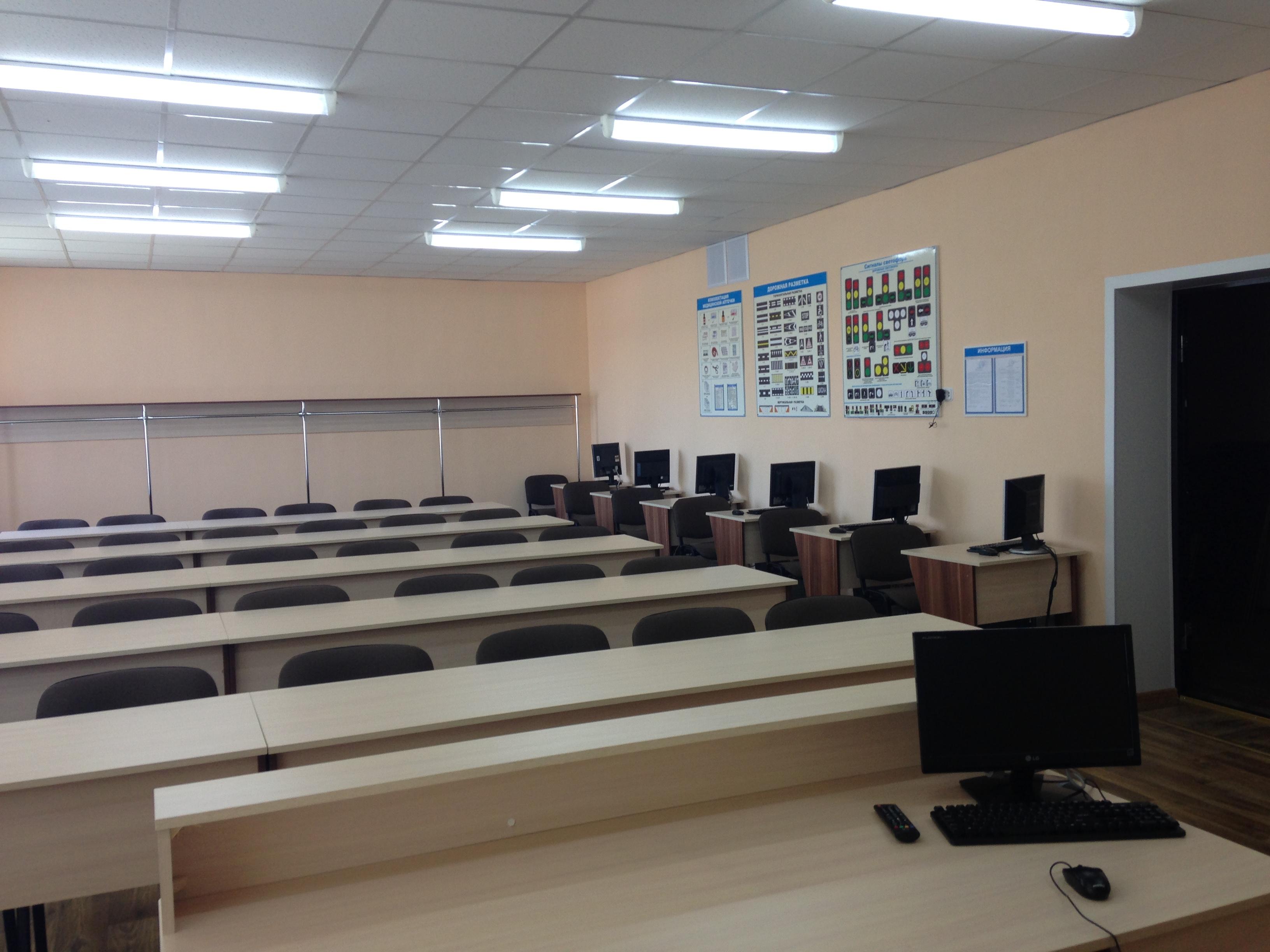 Новый учебный класс