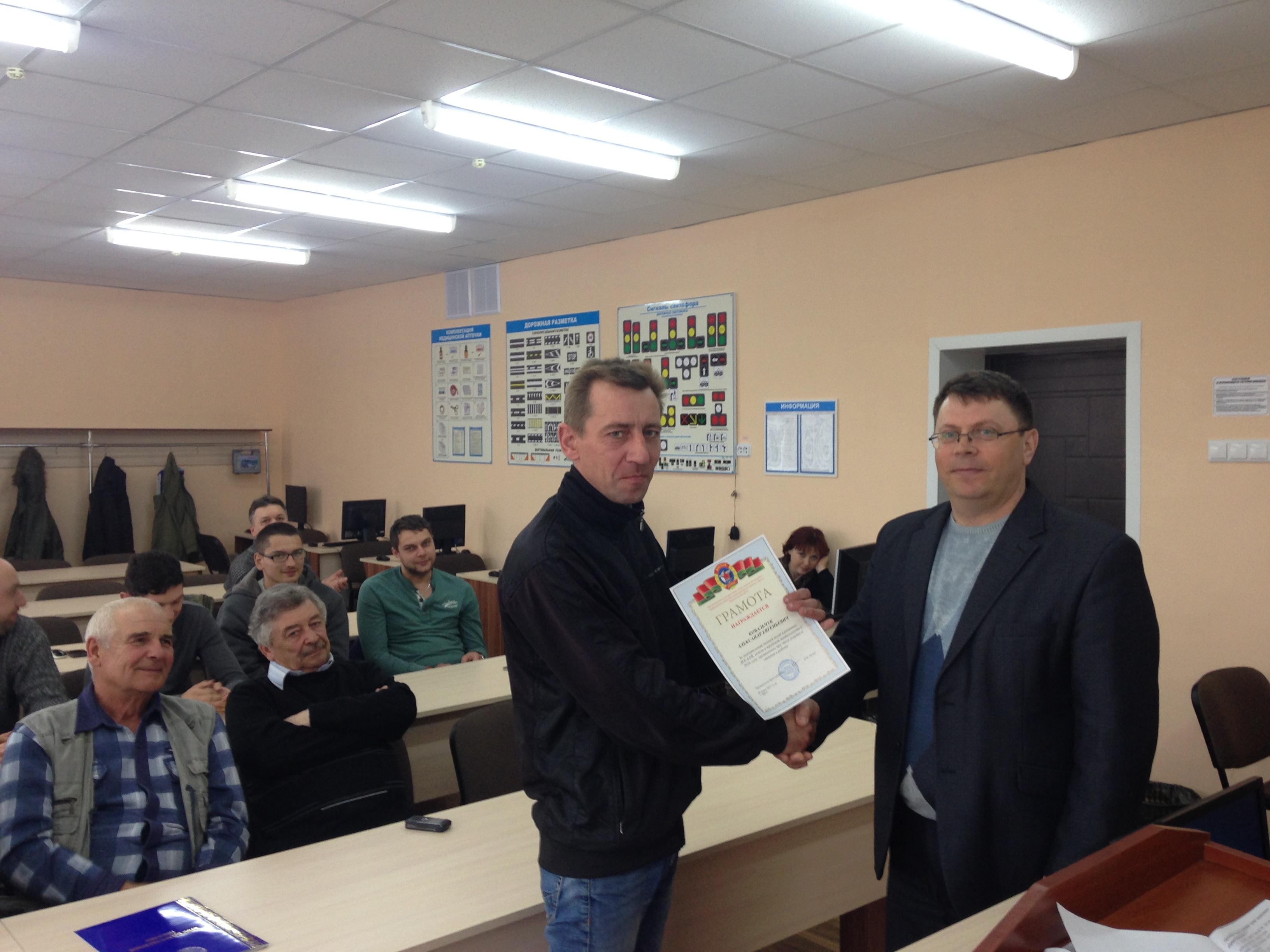 Подведение итогов работы Брестской РОС ДОСААФ за 2016 год