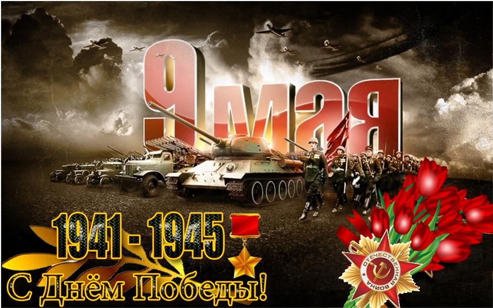 Участие первичных организационных структур Брестской РОС ДОСААФ в мероприятиях, посвященных 72-ой годовщине Победы в Великой Отечественной войне