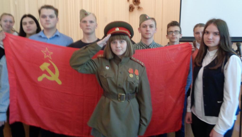 Мы наследники  Великой Победы!