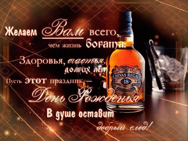 с Днем Рождения председателя Павла Павловича Лучко